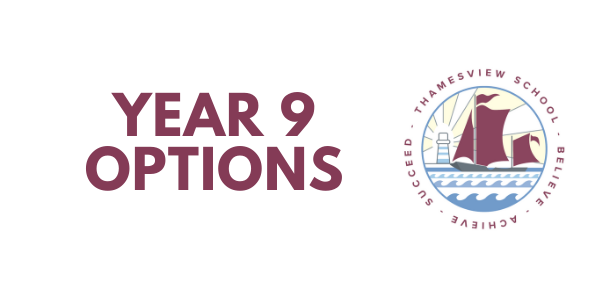 Our Year 9 options page is now live!